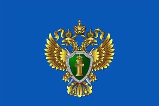 Проверка законности начисления платы за содержание и ремонт жилых помещений в городе Козловке
