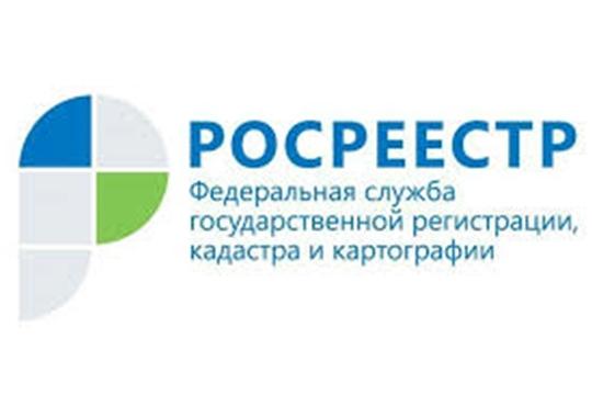 В России ввели новые правила компенсации добросовестным покупателям за утрату приобретенного жилья