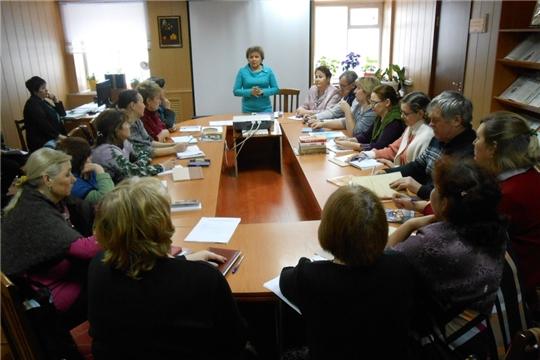 Январский семинар библиотечных работников