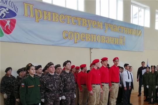 II Районный Слёт местных отделений ВВПОД «ЮНАРМИИ»