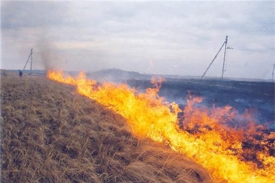 Внимание! Наступает весенне-летний пожароопасный период!