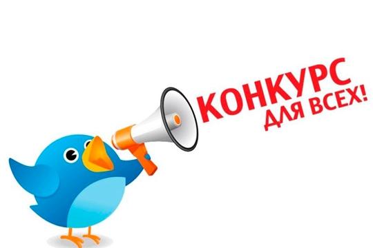 Администрация Козловского района объявляет конкурс на создание гимна муниципального образования