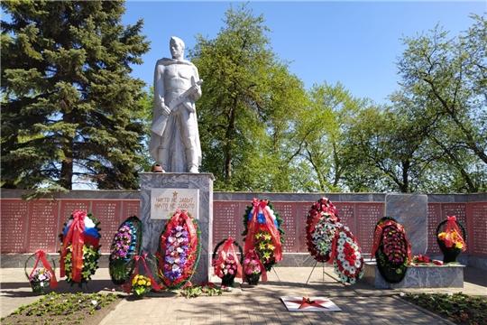 Празднование 9 мая в Козловском районе