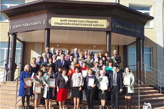 Чествование учителей и работников дошкольного образования Козловского района