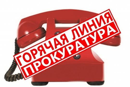 Прокуратурой Козловского района организована «горячая линия» по проблемам организации горячего питания обучающихся образовательных учреждений района и иным вопросам нарушения прав детей