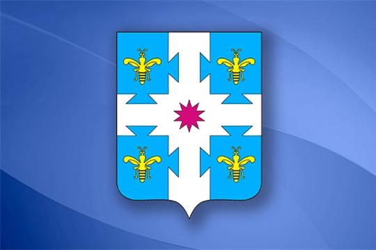 21 октября состоится второе заседание Собрания депутатов Козловского района седьмого созыва