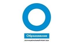 Реализация национального проекта «Образование» в Чувашской Республике