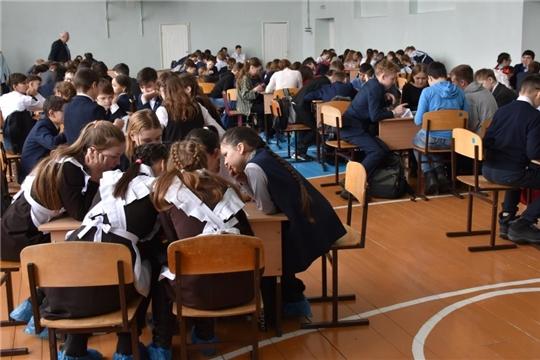 В Красноармейском районе проходит V Республиканский «Сельский турнир юных математиков Чувашии»