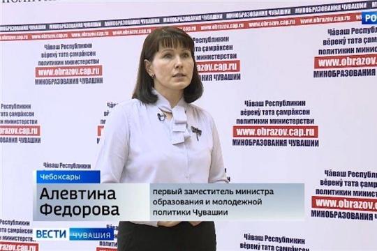 """В чувашских детсадах и школах введен свободный режим посещения, ГТРК """"Чувашия"""""""