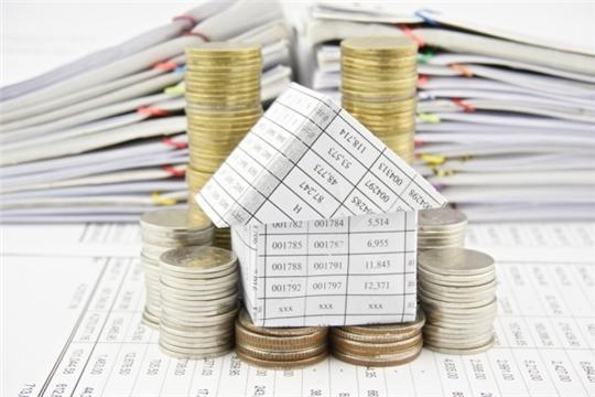 Компенсация на уплату взноса на капитальный ремонт в Красноармейском районе Чувашской Республике