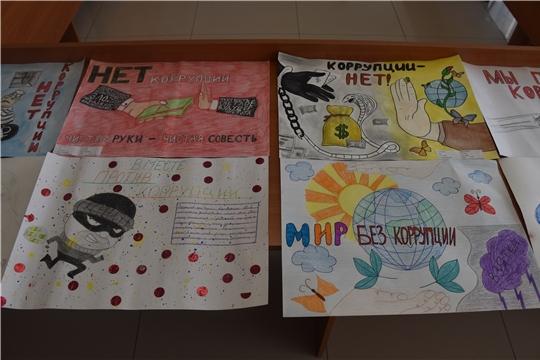 Конкурс рисунков и плакатов антикоррупционной направленности «Вместе – против коррупции»