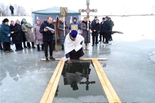 В Красночетайском районе прошли крещенские купания.