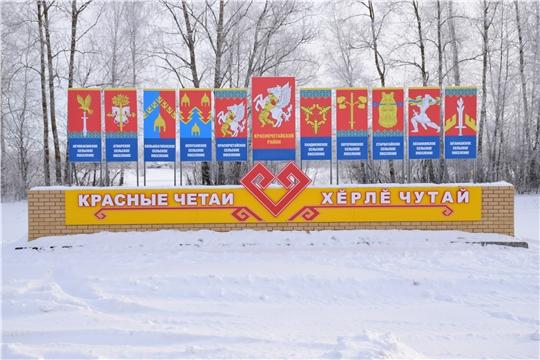 В Красночетайском районе установлена въездная стела с гербами сельских поселений