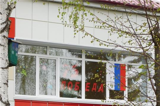 Общеобразовательные учреждения района присоединились к акции  «Флаг в День Победы»