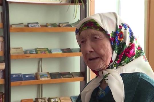 Сăрпа Хусан хÿтĕлев чиккисем