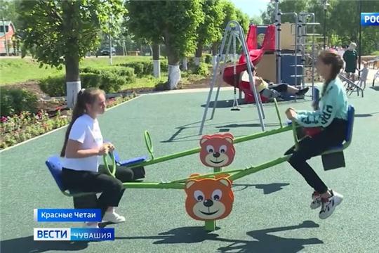В День Республики в Красных Четаях открыли парк, фонтан и заложили памятную капсулу