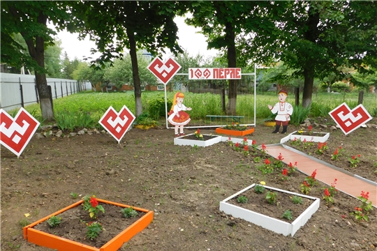 В честь 100-летия Чувашской автономной области в дошкольных учреждениях района ведутся работы по благоустройству