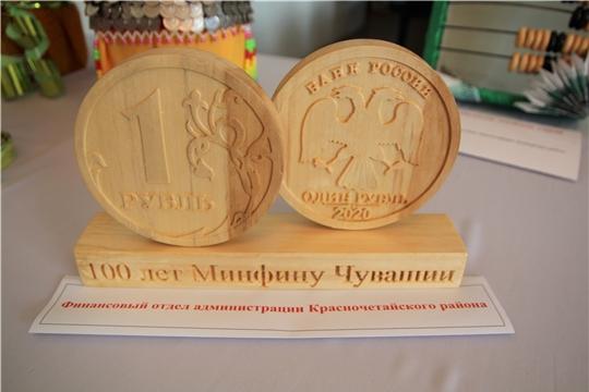 Финансовый отдел администрации Красночетайского района – участник конкурса «К 100-летию Минфина – 100 творческих работ»