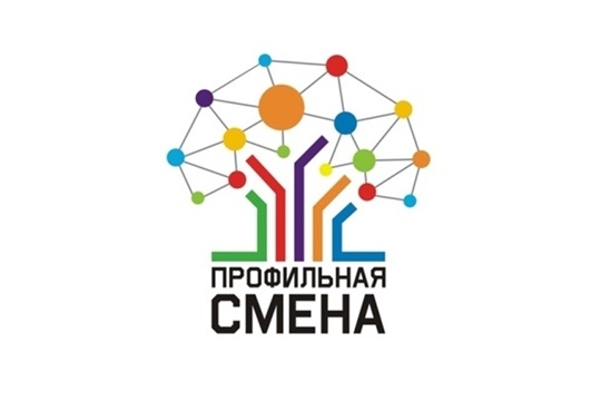 Центр одаренных детей и молодежи «Эткер» приглашает на августовские дистанционные интенсивные программы