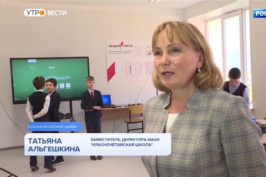 Новый учебный год учащиеся школы в Красных Четаях встретили в обновленном здании