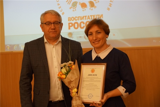 Чествование победителей республиканского этапа VIII Всероссийского конкурса «Воспитатели России»