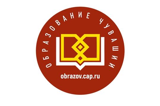 Допризывники из села Красные Четаи представят Чувашскую Республику на Спартакиаде молодежи России