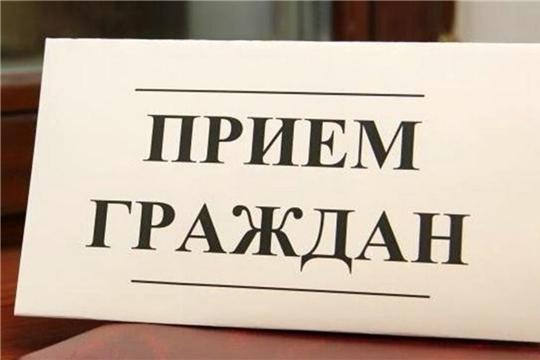 В Красночетайском районе проходит общереспубликанский день приема граждан