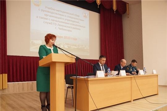 О проведении учебно-методического сбора с руководящим составом Ленинского района