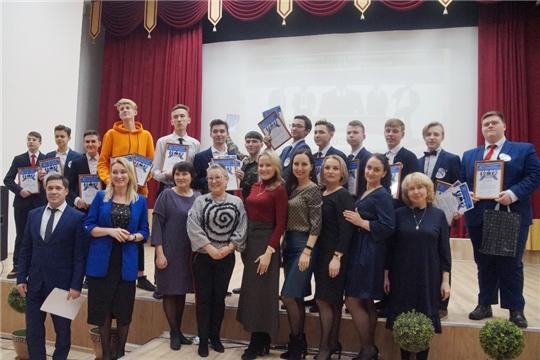 В Ленинском районе состоялся финал конкурса «Старшеклассник года - 2020»