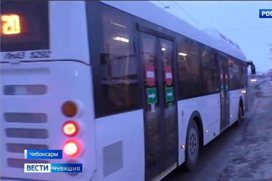 Власти Чебоксар будут жестче контролировать работу общественного транспорта