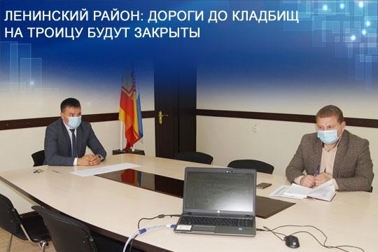 #совещание