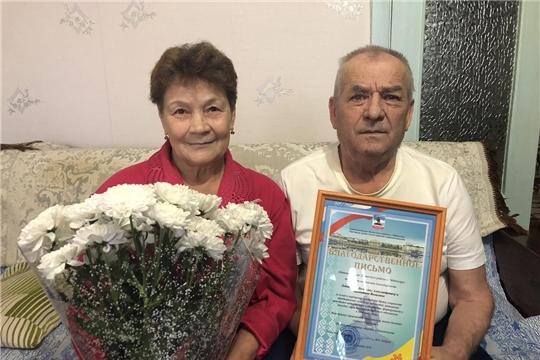 В Ленинском районе состоялось чествование супружеской пары Лебаковых