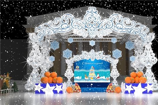 Чебоксарцы решили, какой будет Красная площадь в новогодние праздники