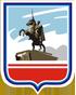 Администрация Ленинского района г. Чебоксары