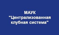 Культура Мариинско-Посадского района