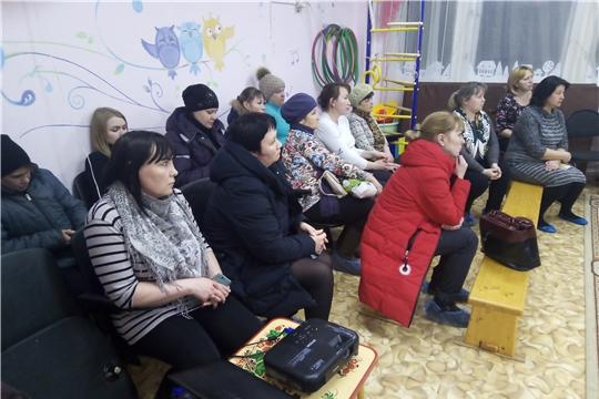 """Родительское собрание на тему """"Скоро в школу"""""""