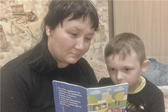 Роль книги и чтения в жизни детей