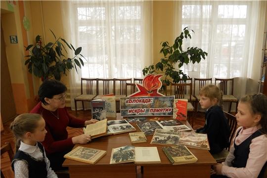В читальном зале Детской библиотеки открылась книжно-иллюстративная выставка-память «Блокада: искры памяти».