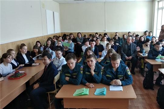 Научно-практическая конференция школьников и студентов «Молодежь. Наука. Общество»