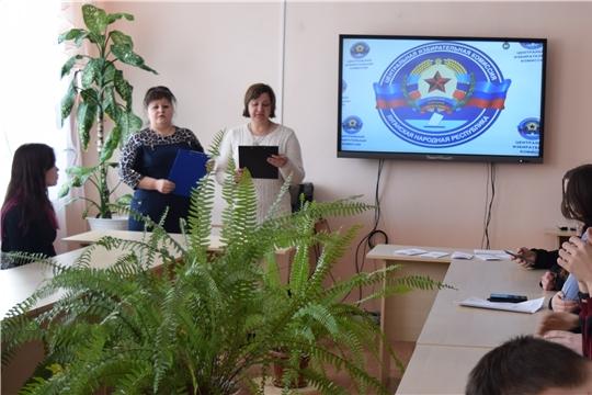 Учащиеся Мариинско-Посадского технологического техникума приняли участие в Дне молодого избирателя