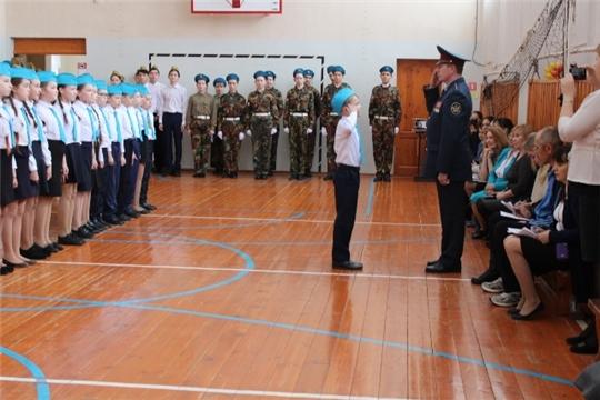 В Шоршелской школе прошел конкурс - смотр строя и песни «Статен и строен – уважения достоин»