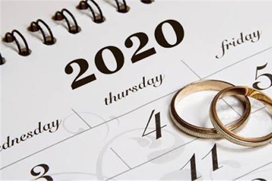 Молодые пары выбирают красивые даты для свадьбы