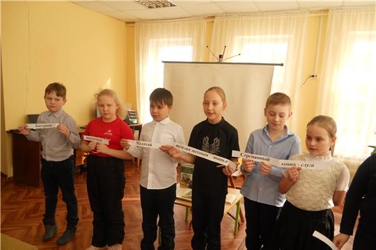 Юбилей Ершова в Детской библиотеке