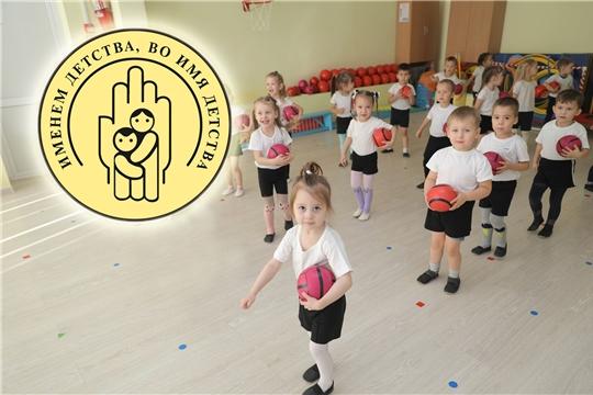 Олег Николаев дал старт благотворительному марафону «Именем детства, во имя детства»