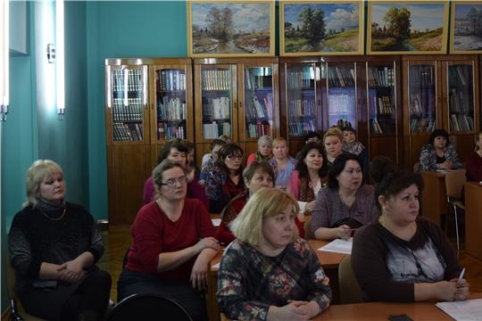 В рамках семинара работников культуры сотрудники библиотек обсудили главные вопросы