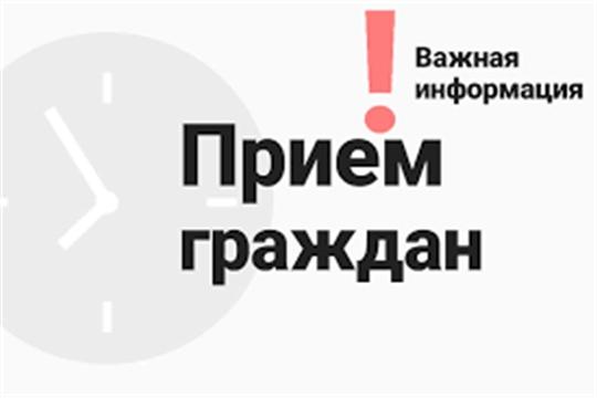О временном ограничении личного приема граждан администрацией Мариинско-Посадского района