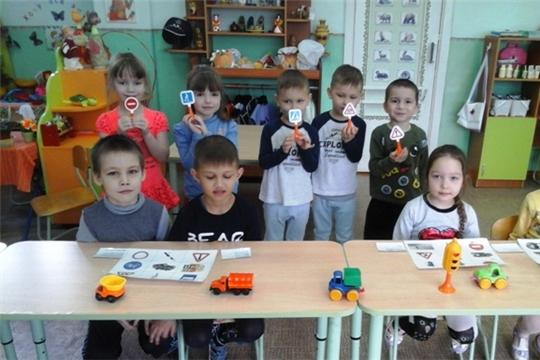 Неделя безопасности дорожного движения в МБДОУ «ЦРР – д/с «Рябинка»
