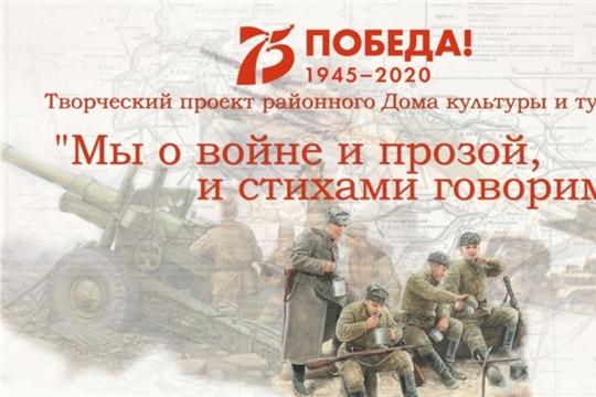"""Творческий проект """"Мы о войне и прозой, и стихами говорим"""": Э.Фонякова, """"Довесок"""" из книги """"Хлеб той зимы"""". Читает М.Петросян"""