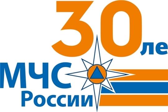 Стартовал детский конкурс рисунков, посвященный 30-й годовщине МЧС России