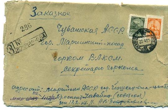 Районный краеведческий музей в рамках мероприятий к 75 - летию Победы продолжает выставлять экспонаты из фондов музея